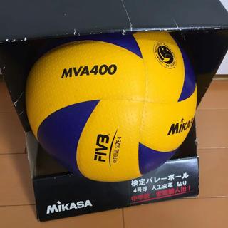 ミカサ(MIKASA)の②中古美品 ミカサ バレーボール 4号球 検定球 MVA400 中学生 ママさん(バレーボール)