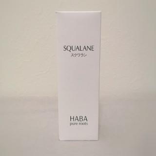 ハーバー(HABA)のHABA 高品位「スクワラン」 スクワランオイル 120ml(オイル/美容液)