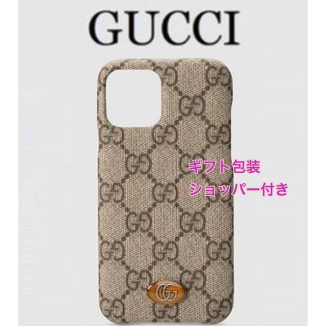 シャネル ボトル iphoneケース - Gucci - 新作 新品未使用 GUCCI iPhone11pro ケース ギフト梱包の通販