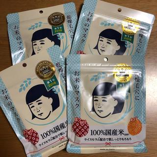 イシザワケンキュウジョ(石澤研究所)のお米のマスク 毛穴撫子 10枚入り 4個(パック/フェイスマスク)