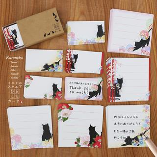 くろねこと和のお花の可愛い=^._.^=ミニミニ&スクエアメッセージカード(カード/レター/ラッピング)