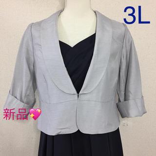 ニッセン(ニッセン)の新品★ニッセン★可愛いジャケット ボレロ♪3L(スーツ)