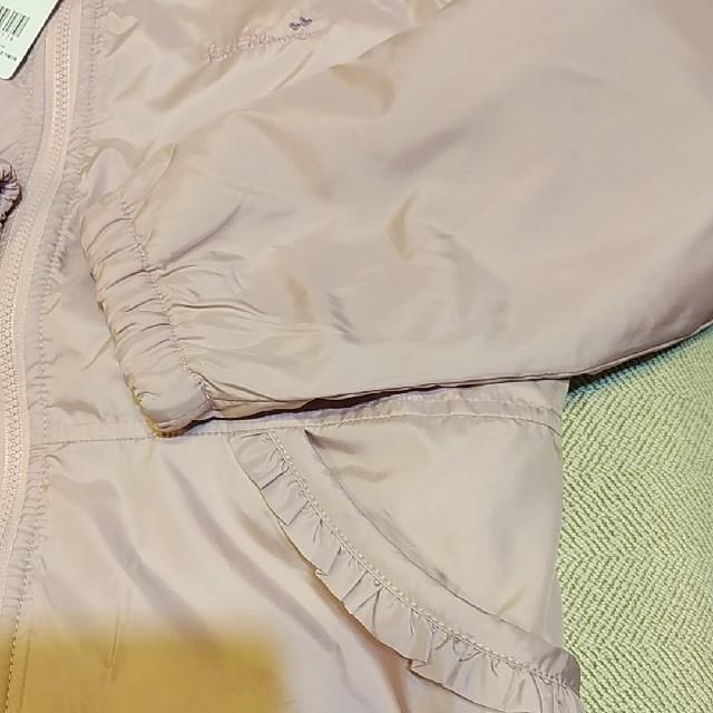 KP(ニットプランナー)のKP ジャンパー 130センチ ピンク キッズ/ベビー/マタニティのキッズ服女の子用(90cm~)(ジャケット/上着)の商品写真