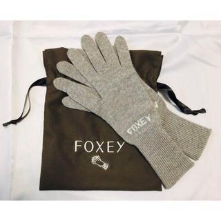フォクシー(FOXEY)のFOXEY  ノベルティ カシミアグローブ 手袋(手袋)