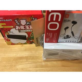 ボーズ(BOSE)の夢のお年玉箱2020 ブルートゥーススピーカーの夢 ヨドバシ福袋 新品 BOSE(スピーカー)