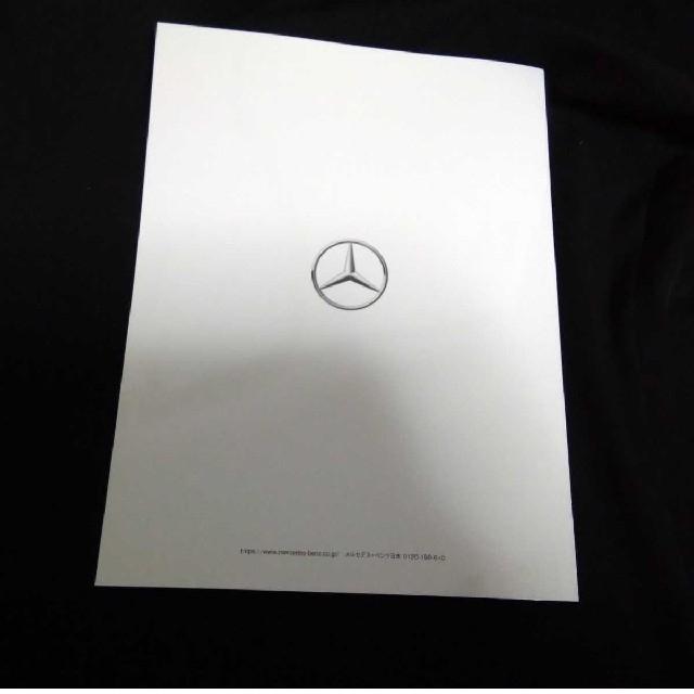 852 メルセデス・ベンツ CAR GRAPHIC  自動車/バイクの自動車(カタログ/マニュアル)の商品写真