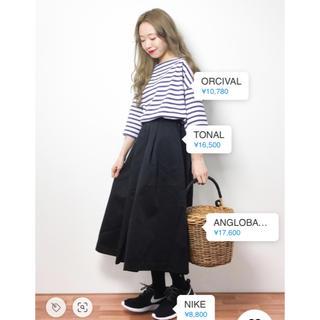 ディッキーズ(Dickies)のDickies×TONAL コラボ スカート ブラック(ロングスカート)