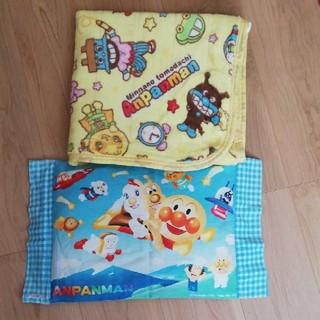 アンパンマン(アンパンマン)のアンパンマン 枕&お昼寝用布団カバー(シーツ/カバー)