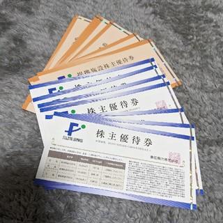 藤田観光 株主優待券 9枚 提携施設8枚(その他)