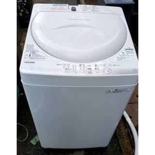 トウシバ(東芝)の東芝 電気洗濯機 AW-4.2SM        2013年製  4.2kg (洗濯機)