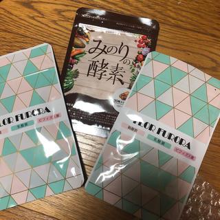 新品 FLORFURORA  みのりの酵素(ダイエット食品)