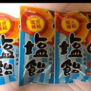 ライオン(LION)の  Lion うめ塩飴 3袋セット (菓子/デザート)