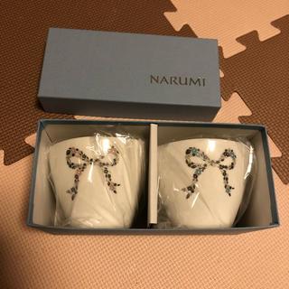 ナルミ(NARUMI)の専用!!新品未使用!ナルミ♡ペアカップ♡リボン柄(グラス/カップ)