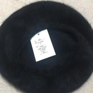 グレイル(GRL)のベレー帽(ニット帽/ビーニー)