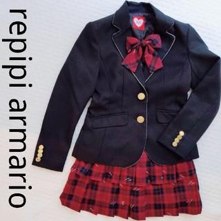 レピピアルマリオ(repipi armario)のrepipi armario 卒服 ブレザー フォーマル セット 赤 チェック(ドレス/フォーマル)