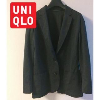 UNIQLO - ユニクロ  レディース  テーラージャケット  濃い目のグレー  XL