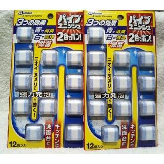 Johnson's - Johnson 『パイプユニッシュ 2色でポン!』×2パック