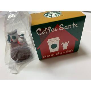 スターバックスコーヒー(Starbucks Coffee)のスターバックスのコーヒーサンタ(ノベルティグッズ)