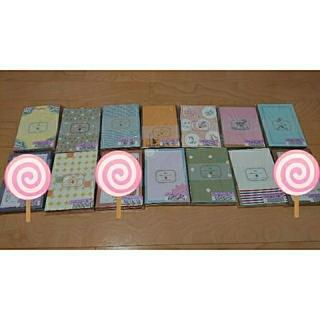 フェリシモ(FELISSIMO)のフェリシモの封筒  550枚(カード/レター/ラッピング)