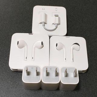 アイフォーン(iPhone)の即決大歓迎 新品未使用 iPhone7 純正付属品 ケーブル以外(ヘッドフォン/イヤフォン)