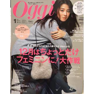 ショウガクカン(小学館)のOggi(オッジ) 2020年 01 月号 小瀧望 中間淳太(ファッション)