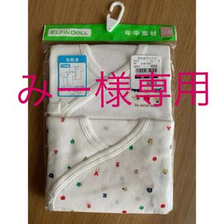 西松屋 - 新生児短肌着 * 50〜60