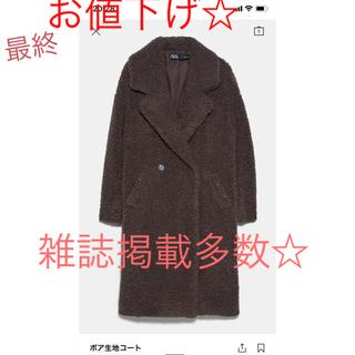 ザラ(ZARA)の美品☆ZARAボアコート☆(ロングコート)