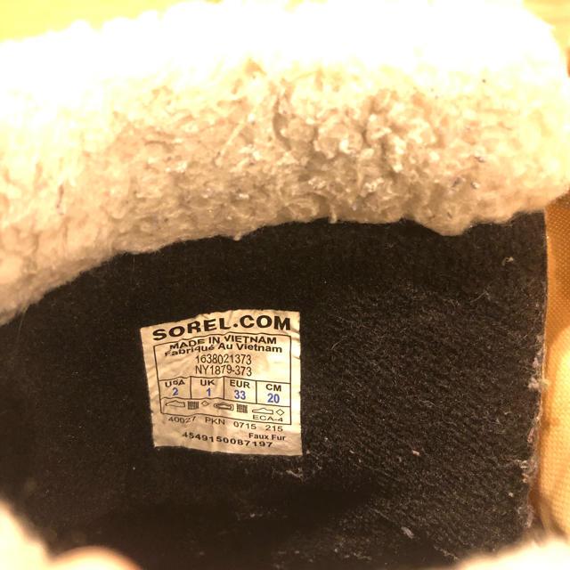 SOREL(ソレル)のSORELキッズスノーブーツ YOOT PAC NYLON キッズ/ベビー/マタニティのキッズ靴/シューズ(15cm~)(ブーツ)の商品写真