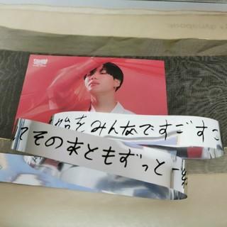 シャイニー(SHINee)のテミン 1001101 ポストカード ・ 銀テープ(K-POP/アジア)