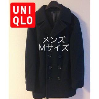 ユニクロ(UNIQLO)の《美品 ユニクロ》メンズ  ピーコート  Mサイズ  黒(ピーコート)