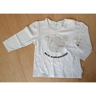 アースミュージックアンドエコロジー(earth music & ecology)の値下げ♪アースキッズ☆トップス 100(Tシャツ/カットソー)