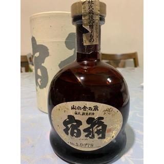 宿翁 萬膳酒造(焼酎)