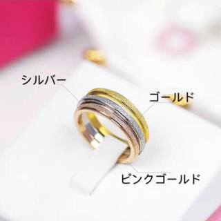 キラキラステンレスリング シンプル ピンキーリング シルバー (リング(指輪))
