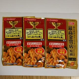 ニッシンセイフン(日清製粉)の日清  からあげ粉  3袋(調味料)