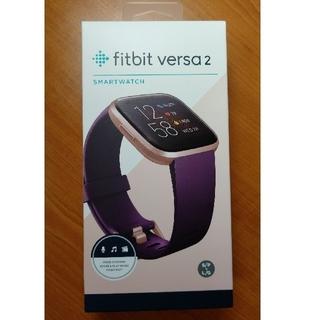 フィットフィット(fitfit)のfitbit versa2(腕時計(デジタル))