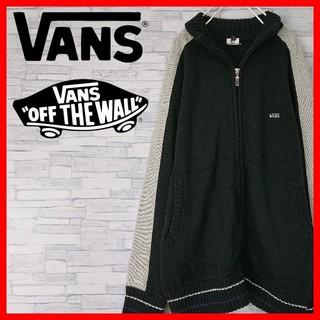 ヴァンズ(VANS)の★激レア★ 90s VANS バンズ セーター ニット ワンポイント フルジップ(ニット/セーター)