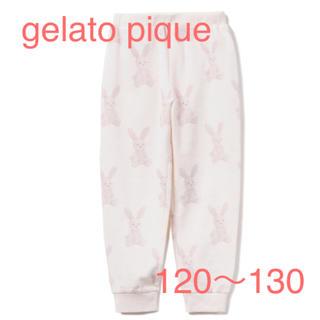 ジェラートピケ(gelato pique)のジェラート ピケ ウサギ  アニマル ロングパンツ ズボン ルームウェア(パジャマ)