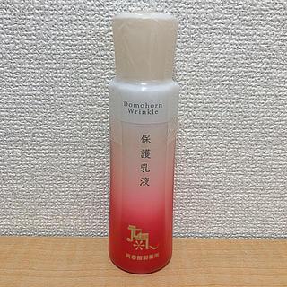 ドモホルンリンクル(ドモホルンリンクル)のドモホルンリンクル 保護乳液 100ml(乳液/ミルク)