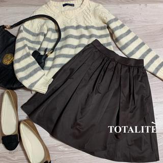 ラトータリテ(La TOTALITE)のラトータリテ✴︎上品タックブラウンスカート♡(ひざ丈スカート)