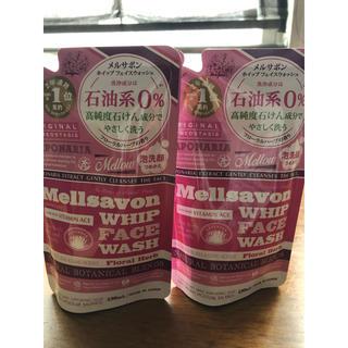 メルサボン(Mellsavon)のメルサボン ホイップFウォッシュ FH 替N 2袋(ボディソープ/石鹸)