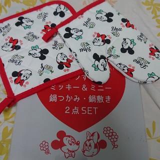 ディズニー(Disney)のミッキー&ミニー 鍋つかみ・鍋敷き(鍋/フライパン)