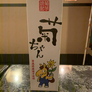焼酎 菊芋 菊ちゃん(焼酎)