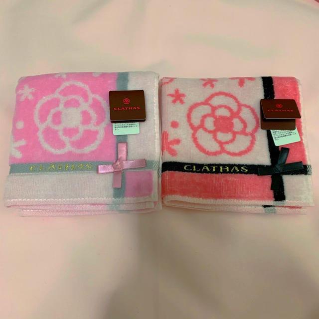 CLATHAS(クレイサス)のクレイサス ハンカチ 2枚セット レディースのファッション小物(ハンカチ)の商品写真