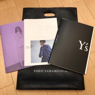ヨウジヤマモト(Yohji Yamamoto)のy's y-3 ヨウジヤマモト カタログ 2020 ss 袋付き(その他)