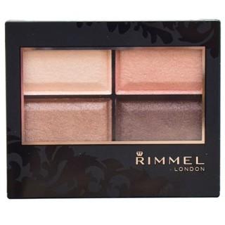 リンメル(RIMMEL)のリンメル ロイヤルヴィンテージアイズ 011番(アイシャドウ)
