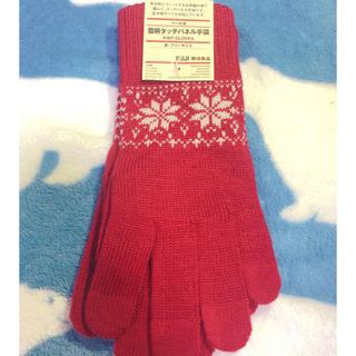 ムジルシリョウヒン(MUJI (無印良品))の手袋 五本指スマホ対応(手袋)