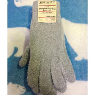 ムジルシリョウヒン(MUJI (無印良品))の手袋 スマホ対応(手袋)