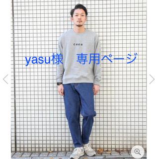 コーエン(coen)の【yasu様 専用】コーエン ロゴスウェット グレーMサイズ1点(スウェット)