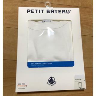 プチバトー(PETIT BATEAU)の【新品・未使用】プチバトー クルーネックTシャツ(Tシャツ(半袖/袖なし))
