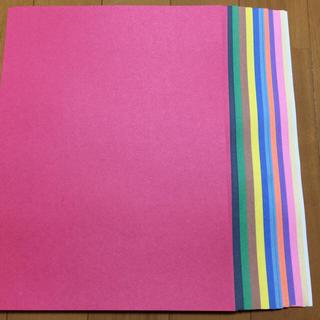 コストコ画用紙 12色24枚(学習机)